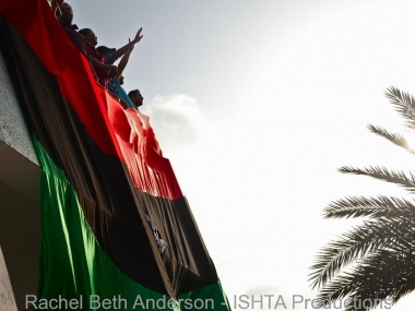 Citizens protest in solidarity for the liberation of Tripoli during a march in downtown Misrata