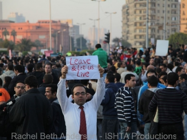 First moments of entering Tahrir on Jan 25