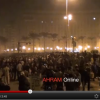 Tear gas on January 25, 2011 to clear Tahrir Square of protestors